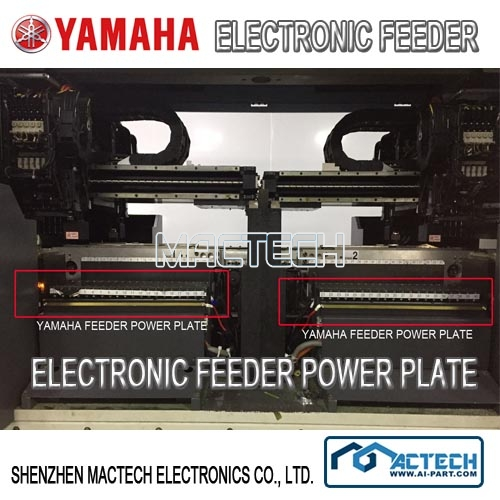 YAMAHA ELECTRONIC FEEDER POWER PLATE