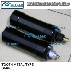 Barrel: Tooth Metal Type