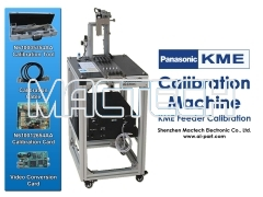 KME Feeder Calibration Machine