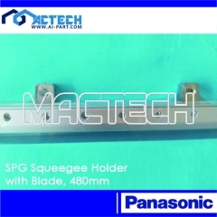 SPG Squeegee Holder with Blade, 480mm