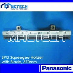SPG Squeegee Holder with Blade, 370mm
