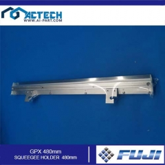 GPX 480mm SQUEEGEE HOLDER 480mm