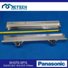 SH370-SPG SQUEEGEE HOLDER 370mm