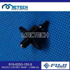 R19-025G-155-S NOZZLE FOR NXT H04SF - 2.5MM (G)