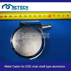 Metal castor for esd chair shaft type aluminium